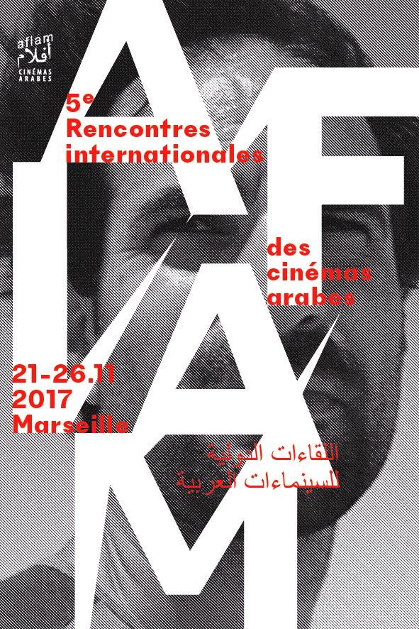 rencontres cinemas arabes)